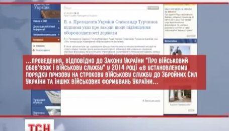 В Украине снова будет призыв в армию