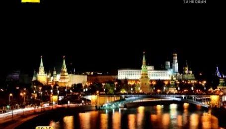 Москва посіла передостаннє місце у рейтингу найпривабливіших туристичних міст світу
