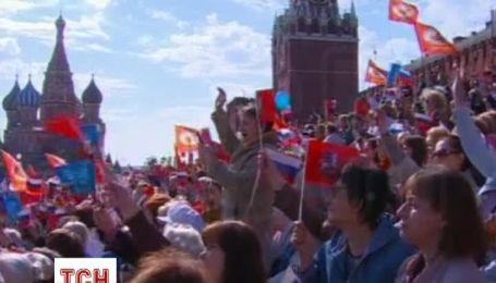 В Москве впервые за 24 года состоялась первомайская демонстрация