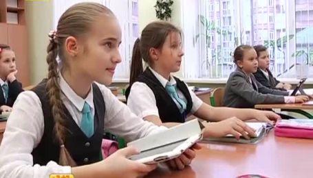 Українські школярі вимушені навчатися за підручниками, які не відповідають віку дітей