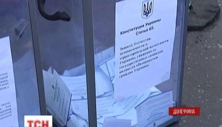 Более двух миллионов жителей Востока хотят в Днепропетровскую область