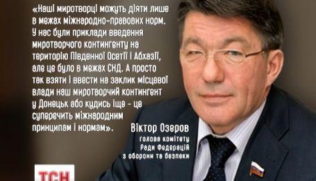 Россия обещает не вводить миротворцев на восток Украины