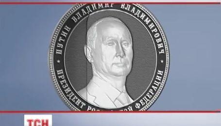 Россия уже готовит монеты с профилем Путина