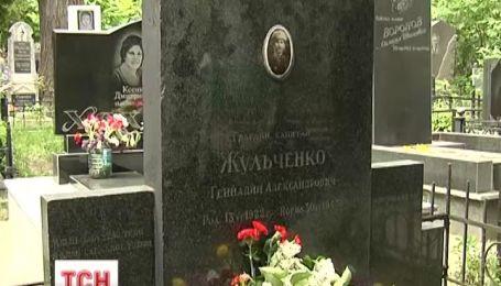 В Киеве люди почтили погибших на военном кладбище