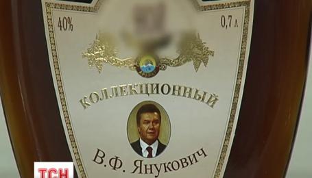 Алкогольную коллекцию Виктора Януковича покажут посетителям
