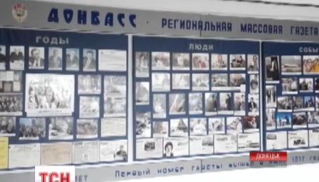 Большинство крупных предприятий в Донецке остановилось, жители массово уезжают