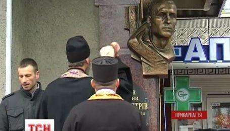 Одному з героїв Небесної сотні встановили пам'ятник