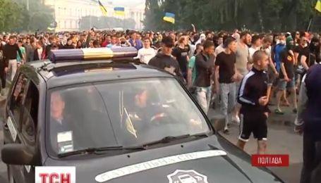 В Полтаве проходит Кубок Украины по футболу