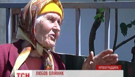 ТСН пообщалась с соседями скандального экс-депутата Лозинского