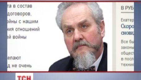 """Профессора Зубова уволили за """"аморальный поступок"""" из МГИМО"""
