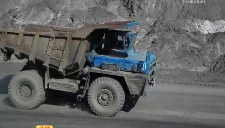 Кривий Ріг - найглибший в Україні залізорудний кар'єр