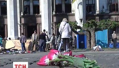 В Одесі продовжують прощатися із загиблими