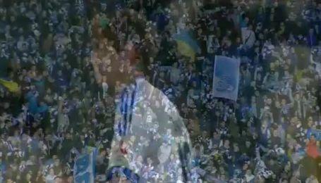 Динамо - Металлист - 1:0. Видео гола Гармаша