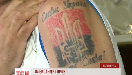 Ежедневно Львовщина принимает до 20 беженцев из Крыма и Восточной Украины