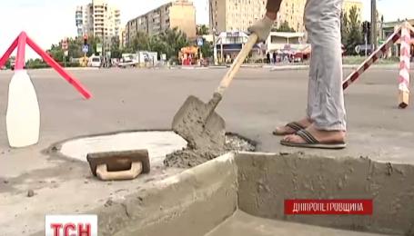 В Днепродзержинске двое друзей начали ремонт городских дорог самостоятельно