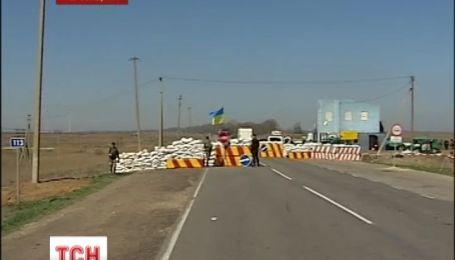 Люди виїжджають з Криму, залишаючи майно