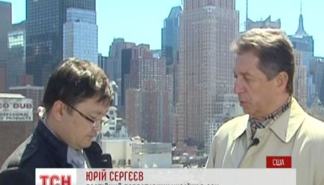 Радбез ООН розгляне права людини в окупованому Криму