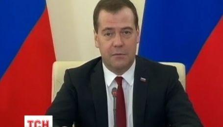 Дмитрий Медведев публично отрекся от Будапештского меморандума