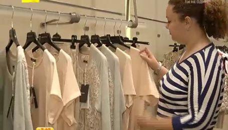 Международные бренды продают в Украине остатки коллекций по заоблачным ценам
