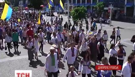 Днепропетровск борется со стрессом на улицах