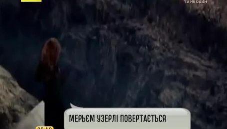 Актриса Мери Узерли может снова сыграть Роксолану