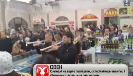 На одесском Привозе состоялся импровизованний музыкальный концерт