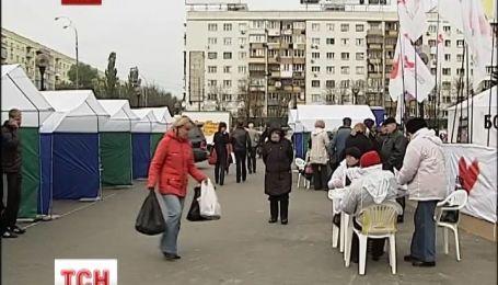 В Киеве распускают скандальный рынок