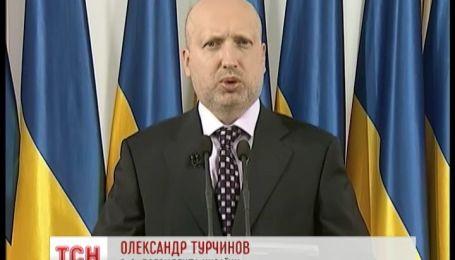 Турчинов оголосив про задіяння антитерористичних заходів