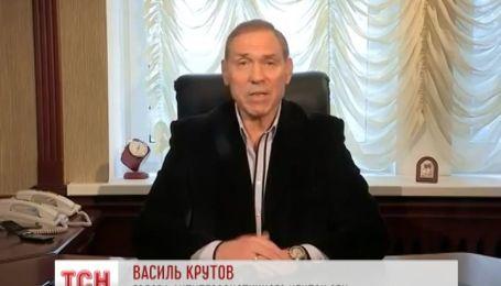 В СБУ вернулся Василий Крутов