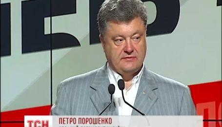 Эксперты проанализировали первые шаги нового президента