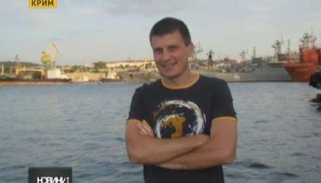 Застреленного в Крыму офицера обвиняют в хулиганском нападении