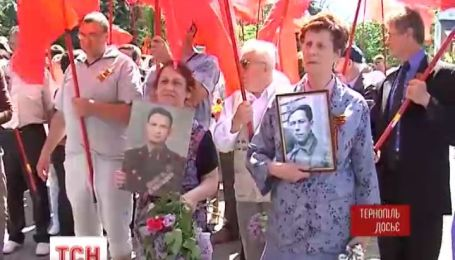 В Тернополе хотят праздновать День победы без коммунистических символов