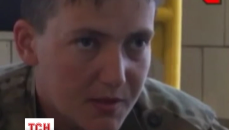 Освободить из плена Надежду Савченко украинская армия надеется в ближайшие дни