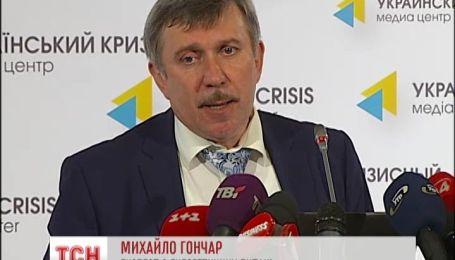 У Стокгольмському суді Київ вимагатиме обґрунтовану ціну за російський газ