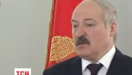 Лукашенко зізнався, що досі вважає Януковича другом