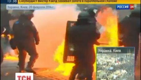 В Украине запретили российские каналы