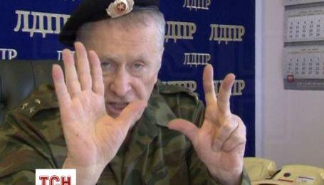 Жириновский в военной форме заявил, что еще 8 украинских областей должны стать русскими