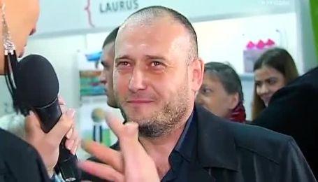 Дмитрий Ярош рассказал о своей семье и откуда взял деньги на президентские выборы