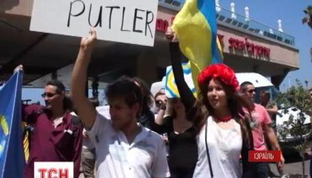 В Израиле активисты бранью вспомнили Путина и осудили его политику
