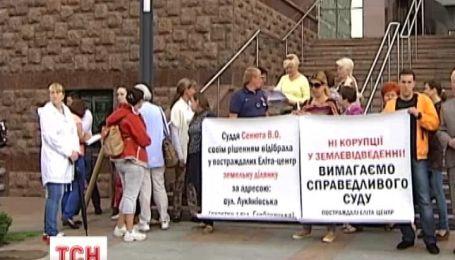 Ошуканих людей з Еліт-Центром знов хочуть позбавити квартир