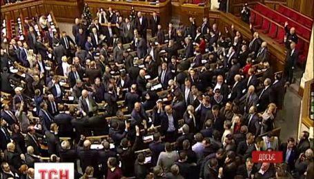 Петро Порошенко офіційно склав повноваження депутата