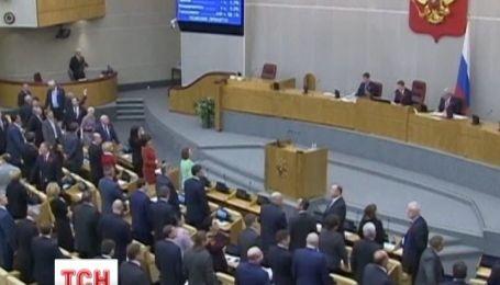 Держдума Росії прийняла Крим і Севастополь