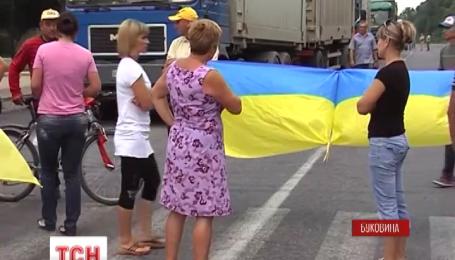 Вторые сутки женщины блокируют самую большую трассу Буковины