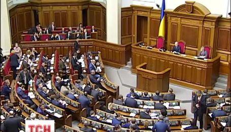 Яценюк розповів про пакет болючих антикризових заходів