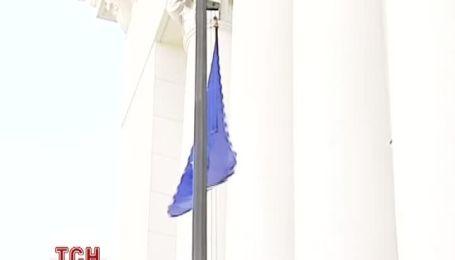На Банковой в Киеве подняли флаг Европейского союза