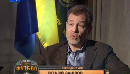 Данилов : история показывает , что у нас нет пожизненных президентов
