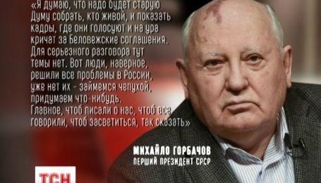 Россия задумалась над возрождением Советского Союза