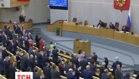 Держдума Росії ратифікувала договір про приєднання Криму