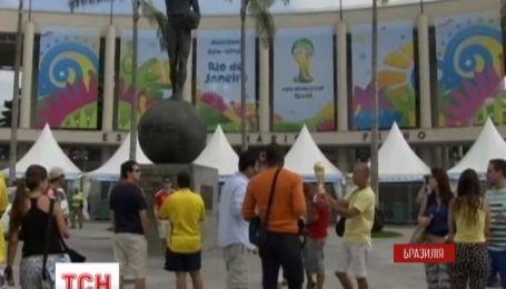 В Сан-Паулу стартует двадцатый чемпионат мира по футболу