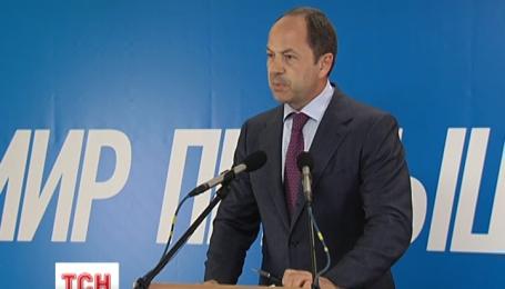 Сергей Тигипко расстроен из-за срыва выборов на Донбассе